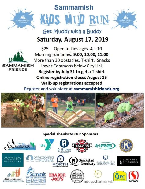 2019 Kids Mud Run Poster